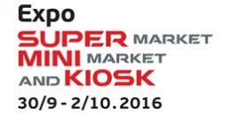 INVITATION – ANNOUNCEMENT: Expo SUPER MARKET MINI MARKET and KIOSK